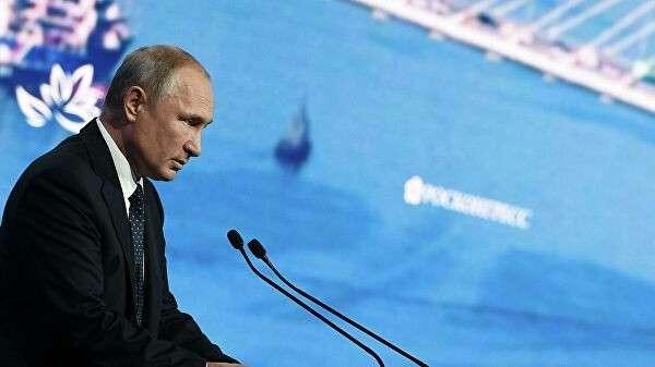 Президент Российской Федерации Владимир Путин выступает на пленарном заседании V Восточного экономического форума – 2019