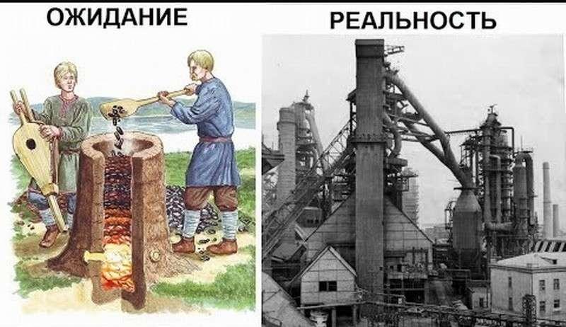 Враньё историков о металлургии на Руси. Ложь про болотное железо и бурый уголь