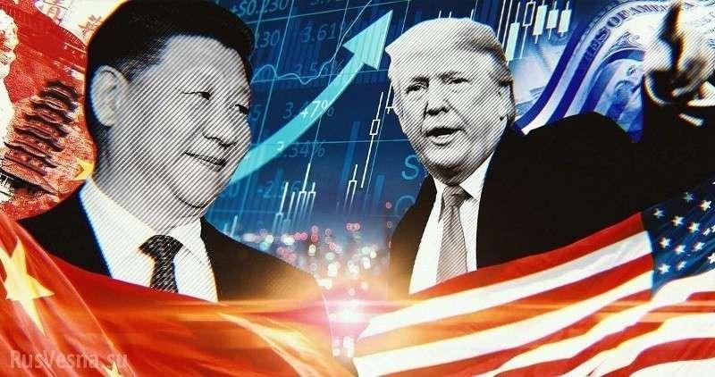 Трамп требует перемирия в торговой войне с Китаем