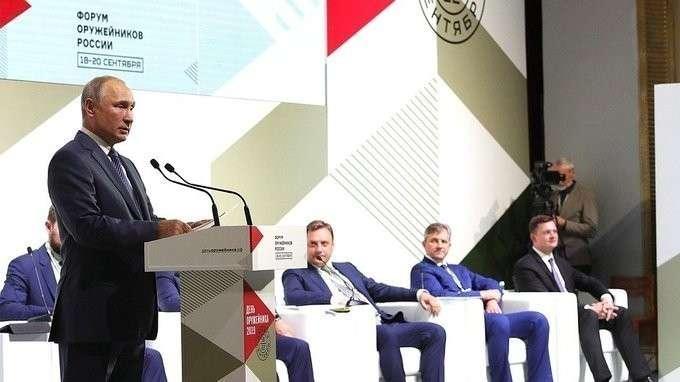 Выступление на пленарном заседании II Всероссийского форума оружейников России