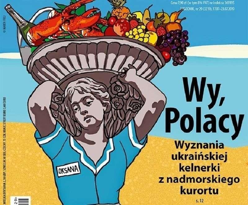 «Садись, сделаешь мне секс», – украинки-заробитчанки рассказывают об отношении к ним поляков