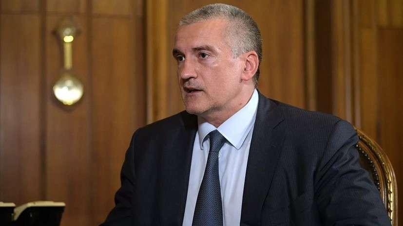 Сергея Аксёнова переизбрали главой Республики Крым