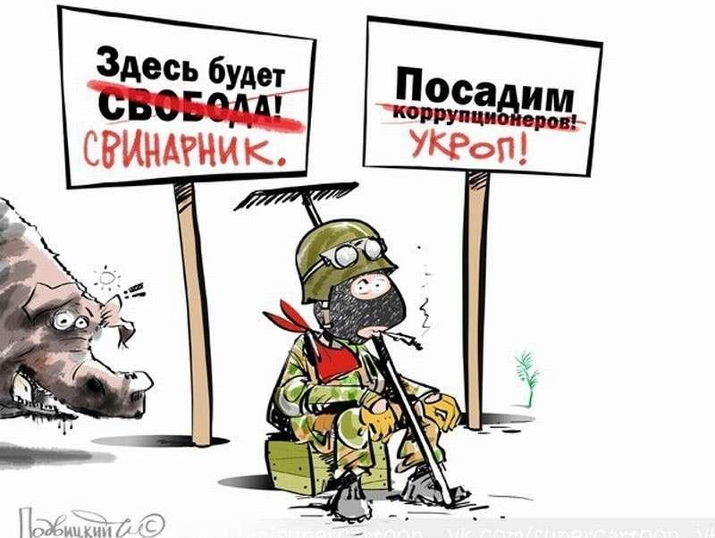 Украина – ещё не Европа, но уже с ней рифмуется. Вариант жёсткой интеграции Украины в Европу