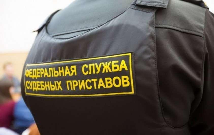 Минюст и приставы хотят по-новому взыскивать долги с россиян