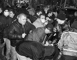 Активисты Майдана и участники «спецоперации» подрались в Киеве