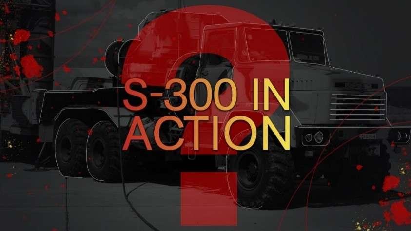 Россия дала Сирии зеленый свет на жёсткое использование С-300