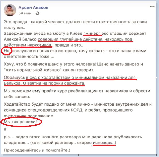 Терроризм на Украине превращают в почётное и безнаказанное занятие