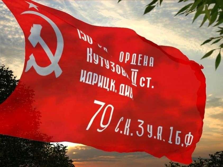 В Латвии осуждены трое граждан за демонстрацию символики СССР 9 мая