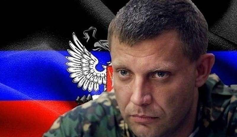 «Его Оплот» – новый фильм памяти Александра Захарченко (ВИДЕО)