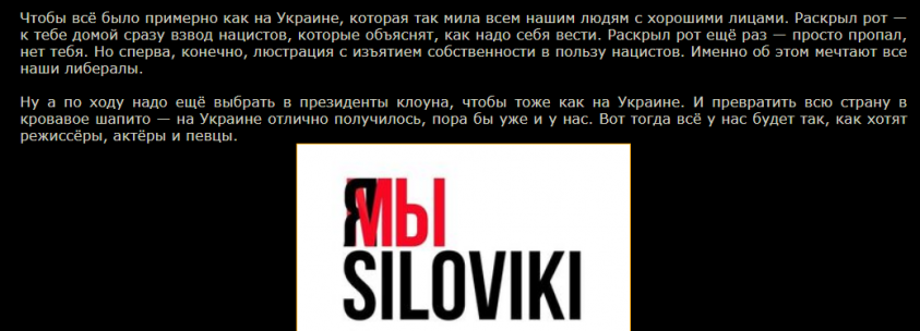 Блогер Гоблин-Пучков разрушил иллюзии неполживых «протестунов» об спасении Устинова из СИЗО
