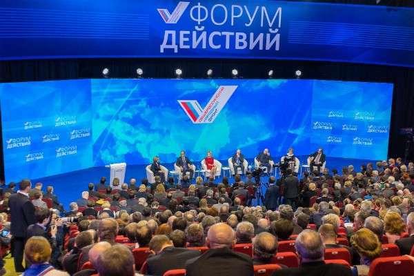 Предложения регионов по импортозамещению будут вынесены на второй «Форум действий» ОНФ