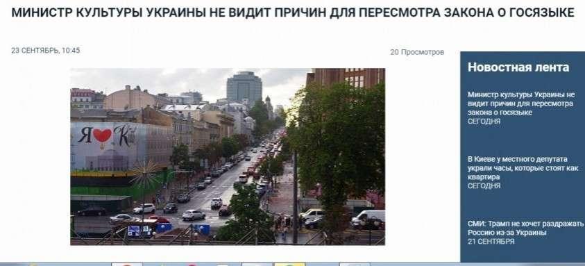 Петухи украинской политики, или почему о жителях «незалежной» судят очень негативно