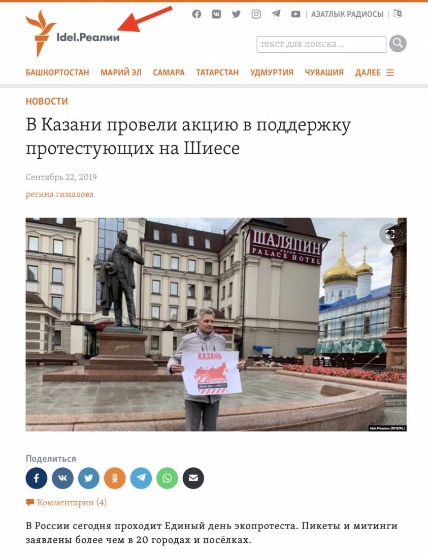 Конгресс США выступает категорически против мусорной реформы в России