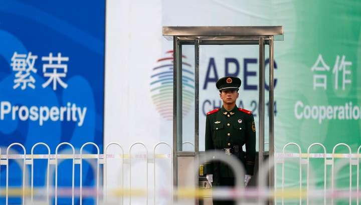 Главные события стартовавшего саммита АТЭС