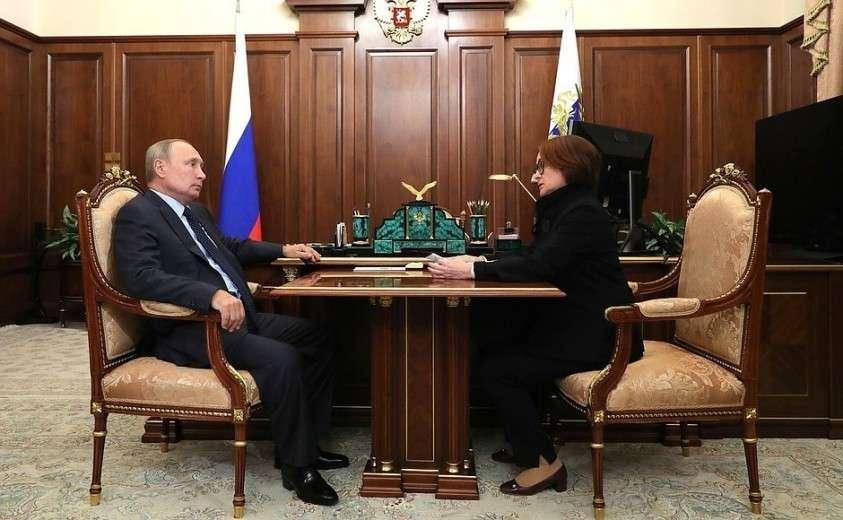 Встреча с главой Центробанка Эльвирой Набиуллиной