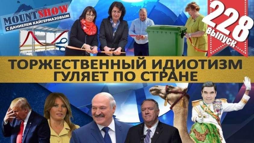 По России гуляет торжественный прорывной идиотизм чиновников