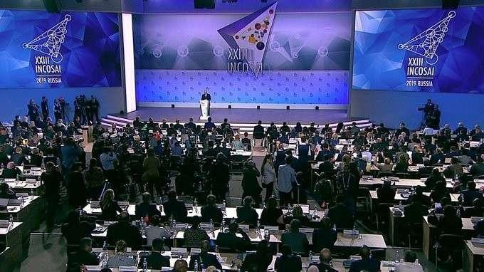 Владимир Путин выступил конгрессе Международной организации высших органов финансового контроля