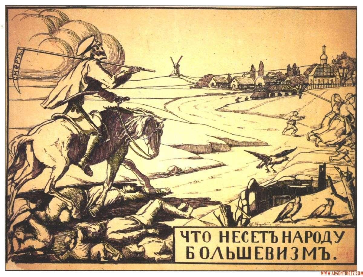 Владимир Путин рассказал об изящном надувательстве большевиков