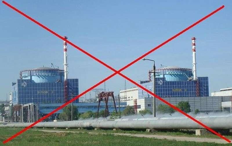 Украина потеряла свою первую АЭС. Целиком и полностью