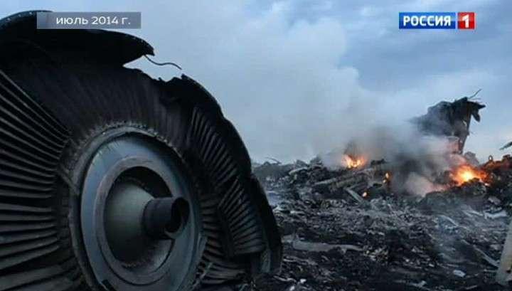 Малайзия требует правды: в ДНР эксперты соберут обломки сбитого Боинга-777