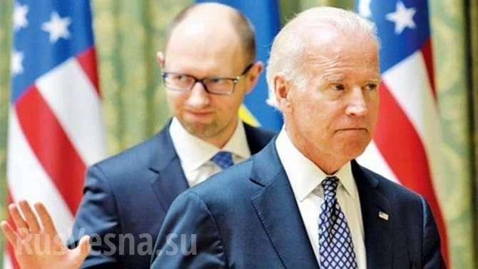 «Кирдык вашей Америке» – опубликованы свидетельские показания украинского генпрокурора против Джо Байдена (ДОКУМЕНТ)