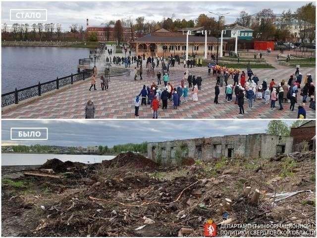Благоустройство российских городов. Сентябрь 2019 года