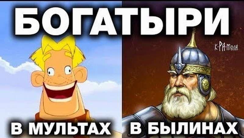Свод правил русских воинов богатырей, взятых из реальных былин