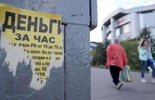 Что изменится в жизни россиян с 1 октября