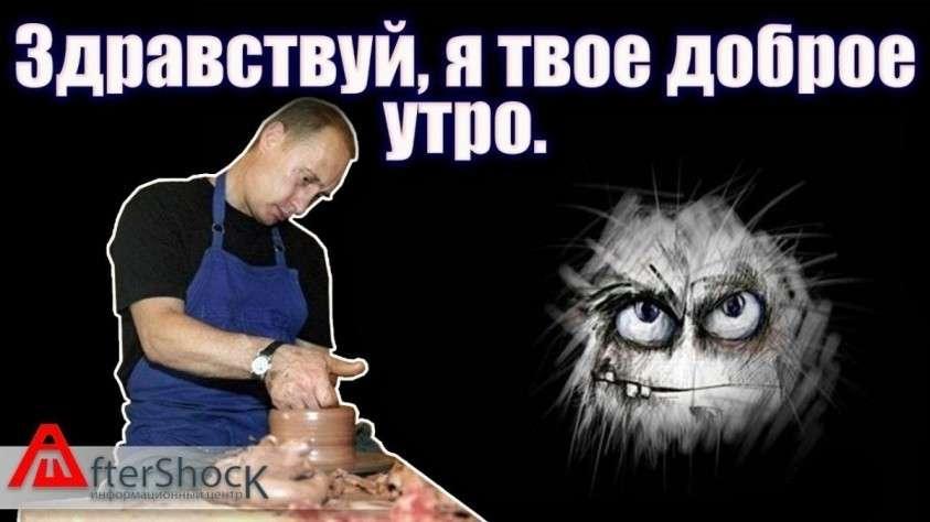 «Путин уходи»! «Нефть уходи, газ уходи»! Кому выгодно?