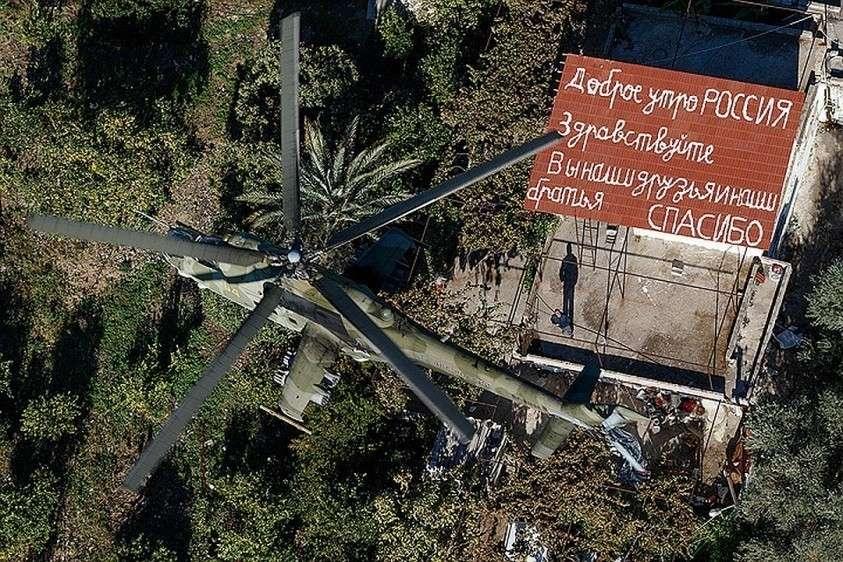 30 сентября 2015 года Россия в Сирии вернула себе статус Мировой державы