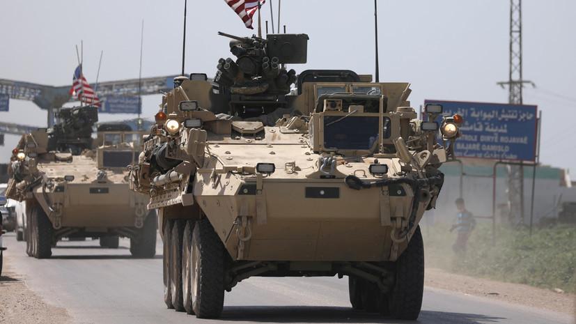 Россия и Сирия потребовали от США незамедлительно покинуть оккупированную территорию Сирии