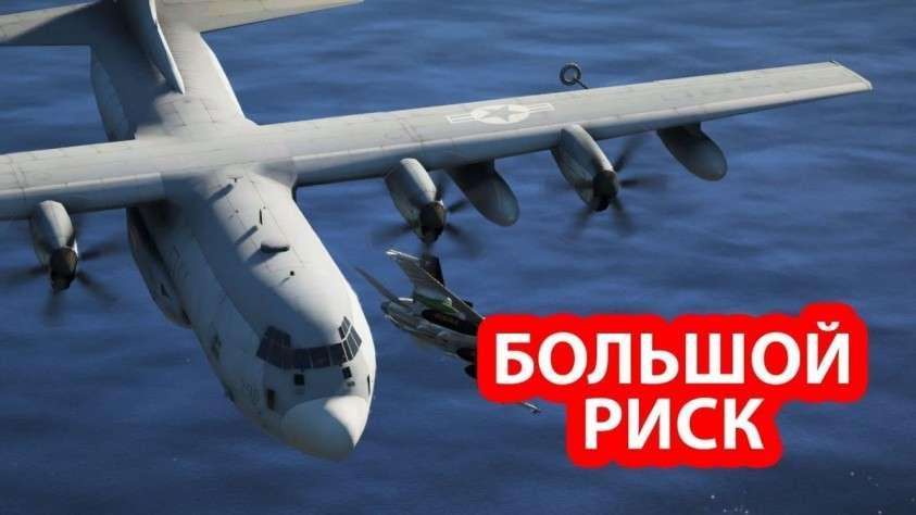 Российские системы ПВО в Сирии чуть не сбили «заблудившийся» самолёт США