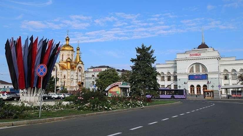 В Минске украинская делегация подписала «формулу Штайнмайера» об особом статусе Донбасса