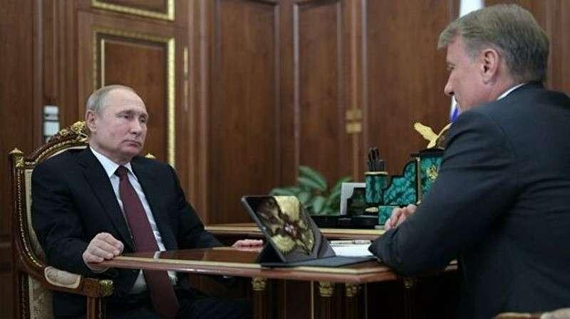 «Жулики» – так Путин охарактеризовал менеджеров Сбербанка прямо в лицо Грефу