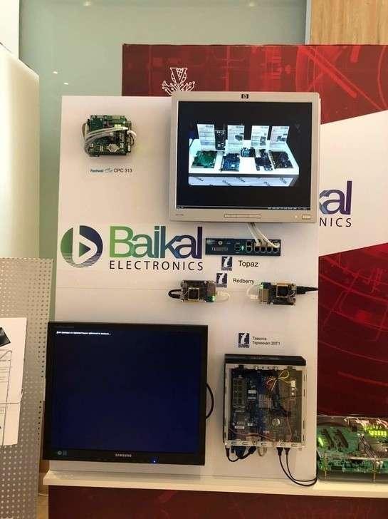 Процессор «Байкал-М» – наконец-то официально!