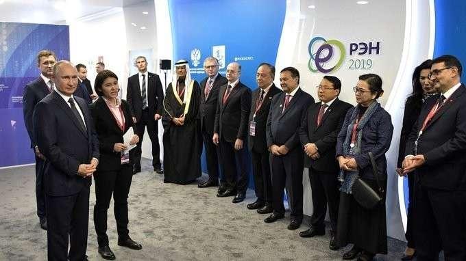 Встреча с главами профильных ведомств и международных организаций в сфере энергетики