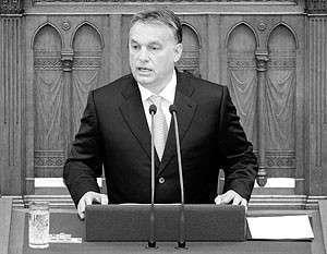 Премьер Венгрии подтвердил намерение строить «Южный поток» вопреки ЕС