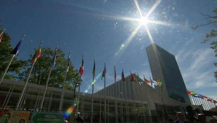 Россия предложила перенести здание ООН из США в Европу