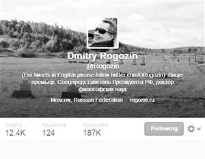 Россия помогает Украине, пока западники плетут интрижки