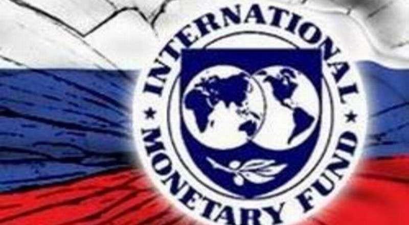 Роль МВФ в развале российской экономики в 1990-х годах