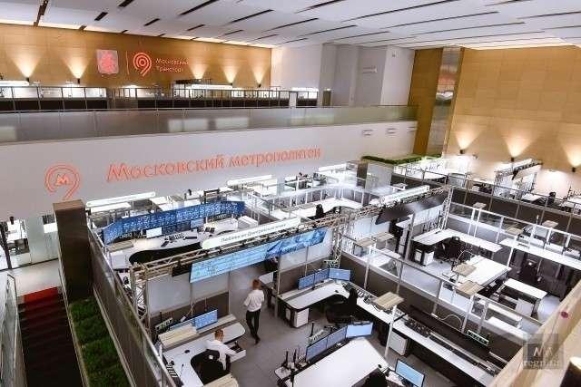 Единый диспетчерский центр московского метро открыт в Москве