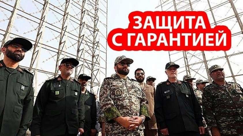 Россия предоставит Ирану убойную защиту от нападения американских террористов