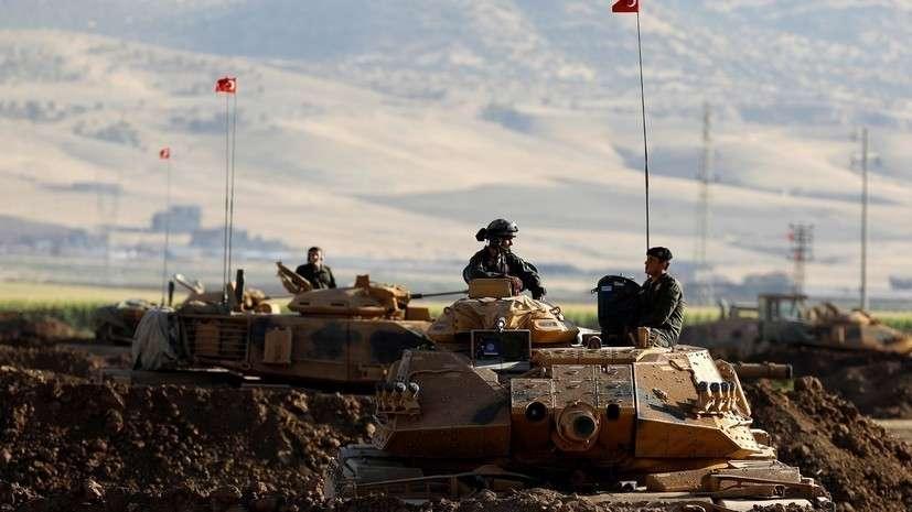 Как планы Эрдогана начать операцию в Сирии могут сказаться на американо-турецких отношениях