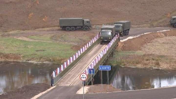 В Тульской области открыт новый мост, построенный военными во время учений