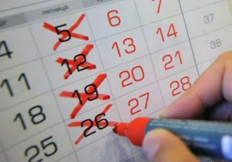Четырёхдневная рабочая неделя – кому и зачем она нужна на самом деле