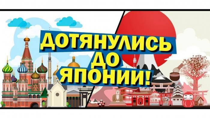 Россия вытесняет США с важного рынка в ключевых регионах
