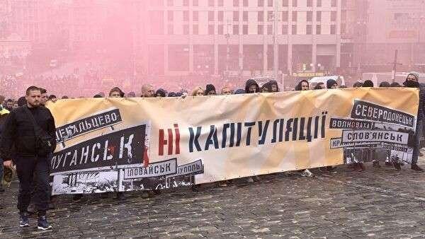 Участники акции Нет Капитуляции против согласования Киевом формулы Штайнмайера по урегулированию в Донбассе на площади Независимости в Киеве