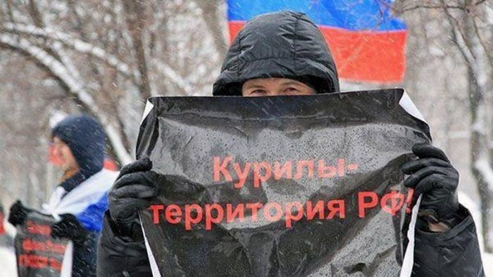 Россия пресекла попытку японцев приехать на Курилы в качестве «хозяев»