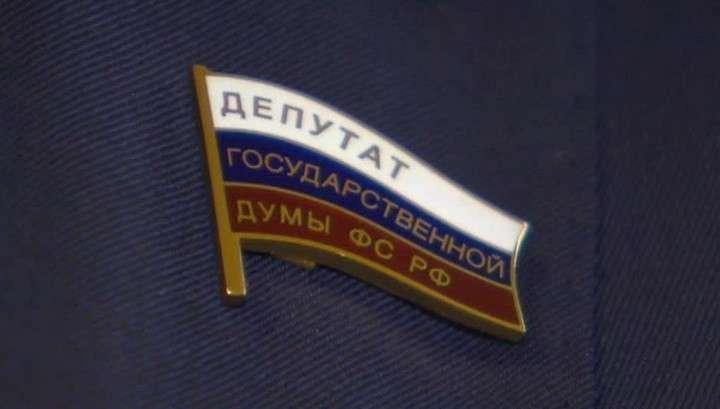Депутаты Госдумы России не будут ездить в одичавшие Штаты Америки
