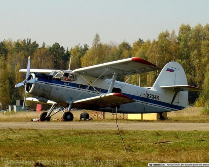 Интересные детали попытки России создать самолёт малой авиации на замену Ан-2